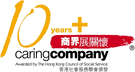 10 Years Plus Caring Company Awards