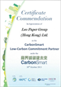 Low-Carbon Commitment Partner (CarbonSmart Programme) Award