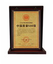Top 500 Quality Enterprises in China